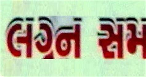 Bhagavad Gita Essay History Essay Examples - EssayEmpire