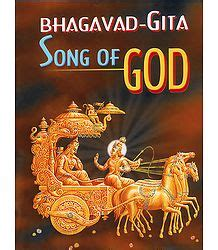 Essay on bhagavad gita in gujarati english